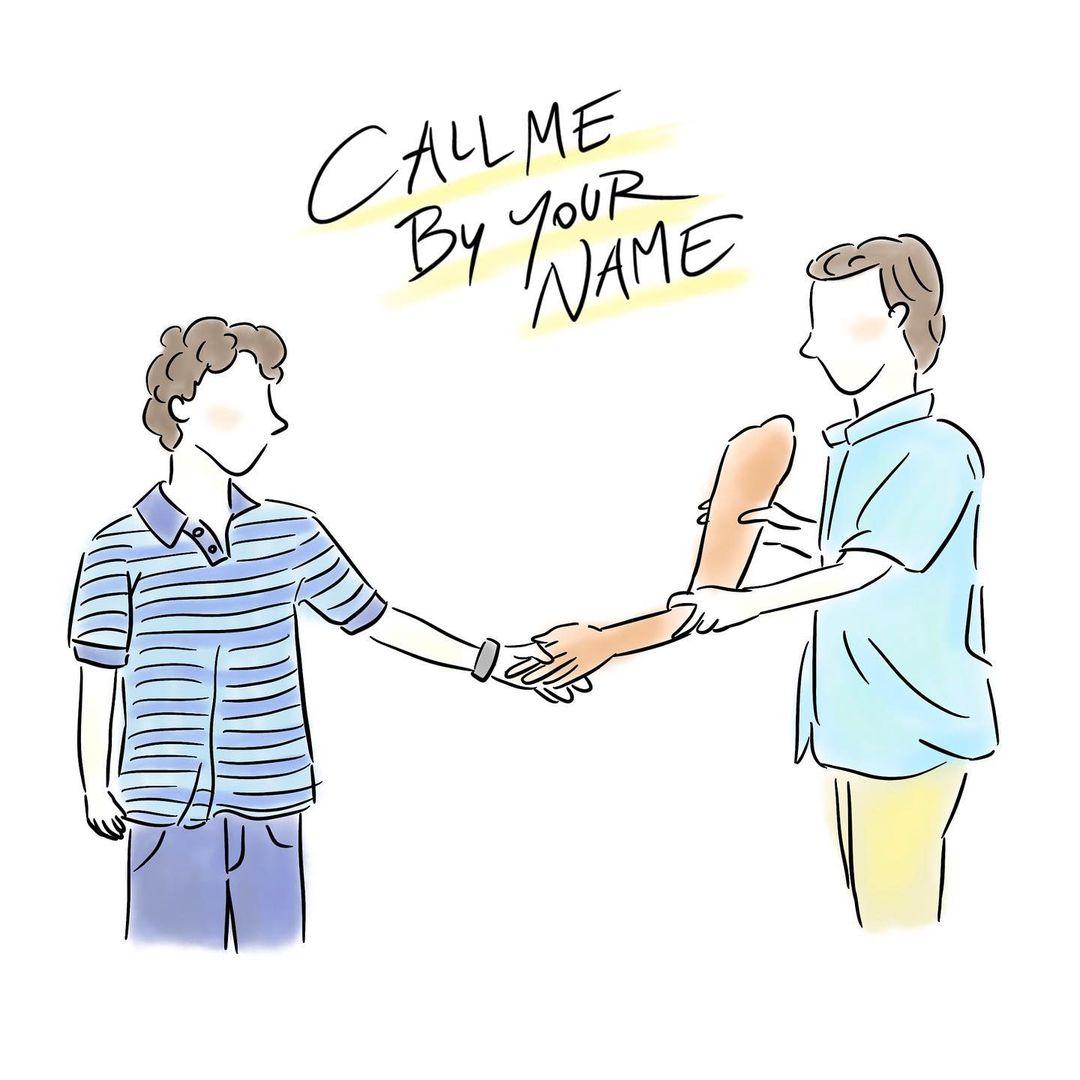 君の名前で僕を呼んで
